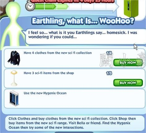 The Sims Social, Earthling, what Is... Woohoo? 3