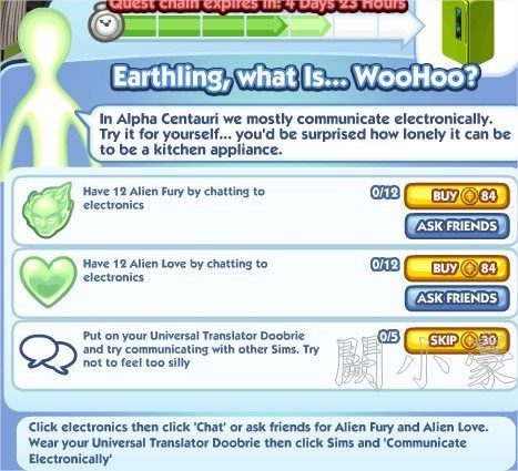 The Sims Social, Earthling, what Is... Woohoo? 5