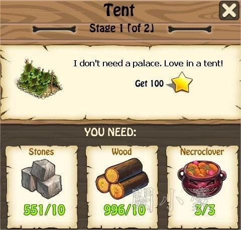 Zombie Island, Tent