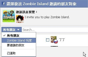 Zombie Island, Neighbors