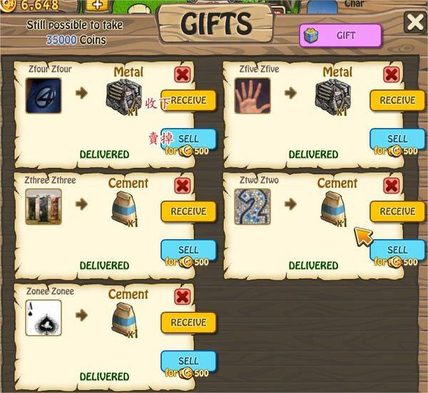 Zombie Island, Gifts