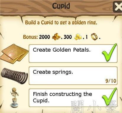 Zombie Island, Cupid