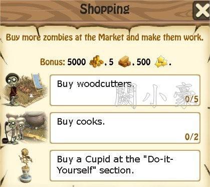 Zombie Island, Shopping