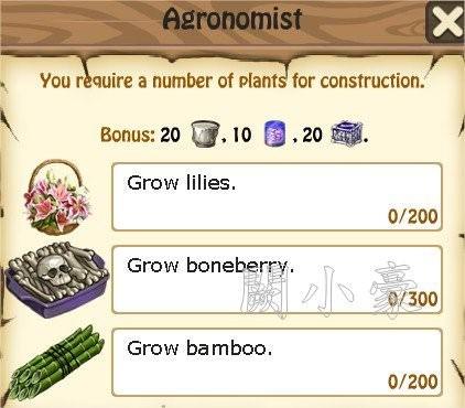 Zombie Island, Agronomist