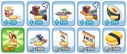 The Sims Social, Japan