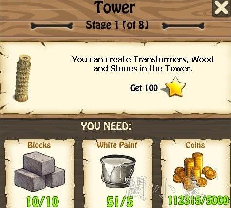 Zombie Island, Tower