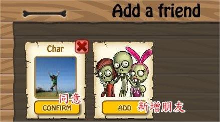 Zombie Island, friend