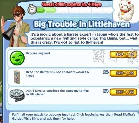 The Sims Social, Big Trouble In Littlehaven 2