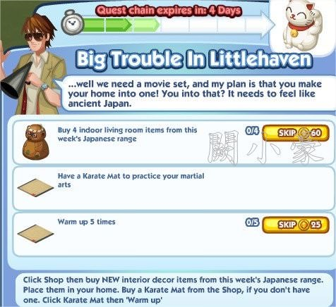 The Sims Social, Big Trouble In Littlehaven 3