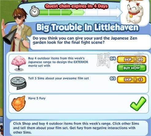 The Sims Social, Big Trouble In Littlehaven 4