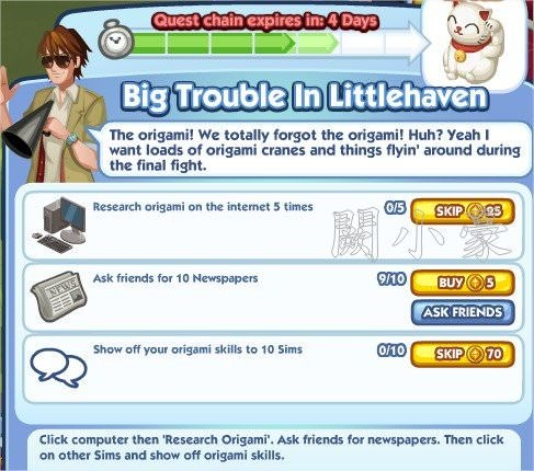 The Sims Social, Big Trouble In Littlehaven 5
