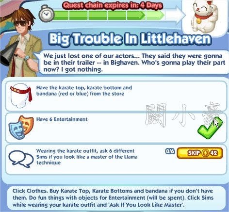 The Sims Social, Big Trouble In Littlehaven 6