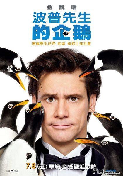 波普先生的企鵝, 馬克華特斯