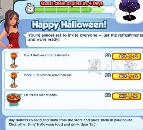 The Sims Social, Happy Halloween! 6