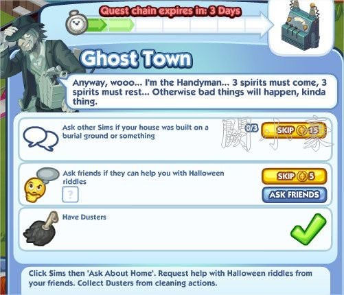 The Sims Social, Ghost Town 2