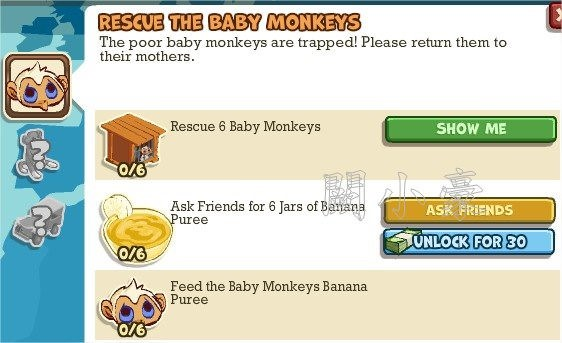 Adventure World, Rescue The Baby Monkeys
