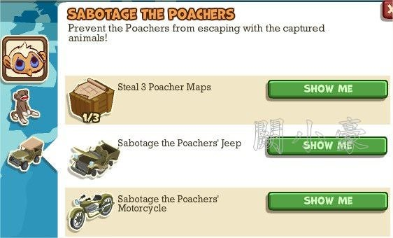 Adventure World, Sabotage The Poachers