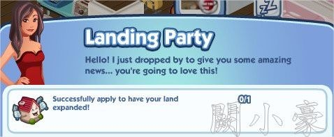 The Sims Social, Landing Party