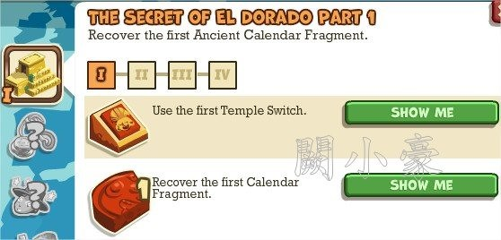Adventure World, The Secret Of El Dorado Part 1