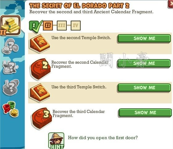 Adventure World, The Secret Of El Dorado Part 2
