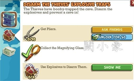 Adventure World, Disarm The Thieves