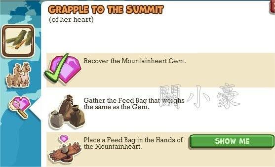 Adventure World, Grapple To The Summit