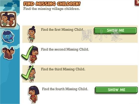 Adventure World, Find Missing Children