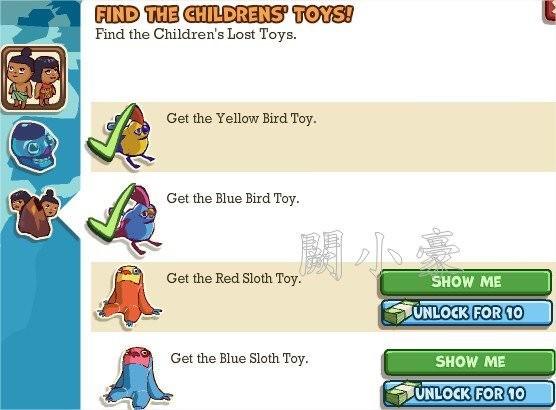 Adventure World, Find The Childrens