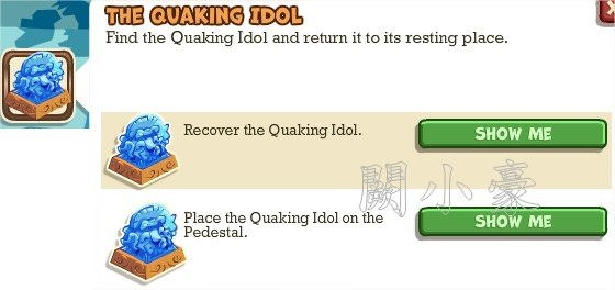 Adventure World, The Quaking Idol
