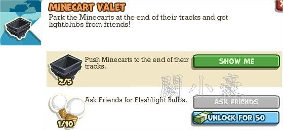 Adventure World, Minecart Valet