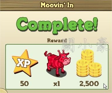 FarmVille, Moovin' In