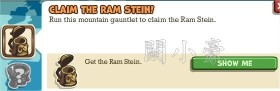 Adventure World, Claim The Ram Stein!
