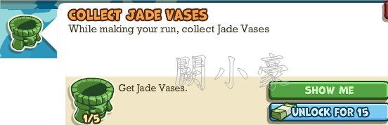 Adventure World, Collect Jade Vases