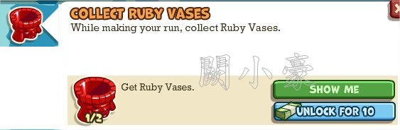 Adventure World, Collect Ruby Vases