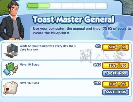 The Sims Social, Toast Master General 2