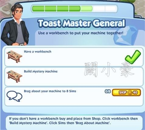 The Sims Social, Toast Master General 5