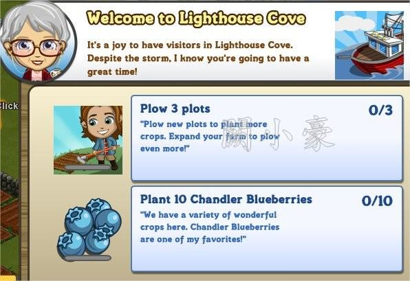 FarmVille, Welcome to Lighthouse Cove