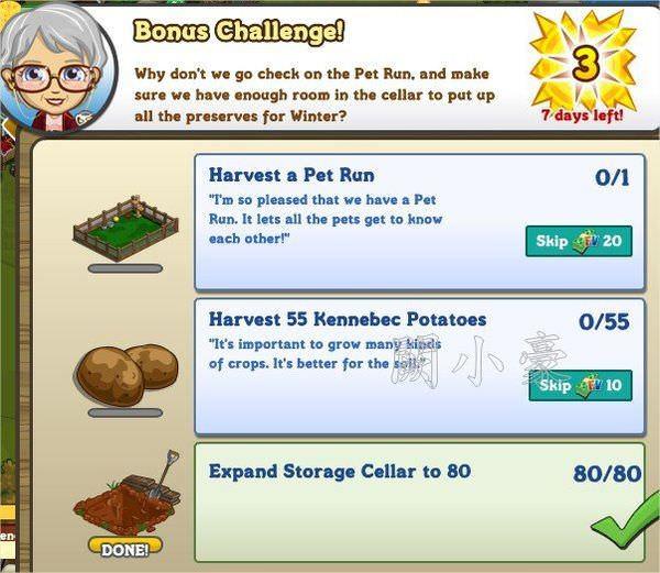FarmVille, Bonus Challenge 3