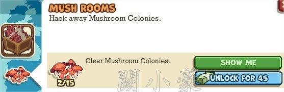 Adventure World, Mush Rooms