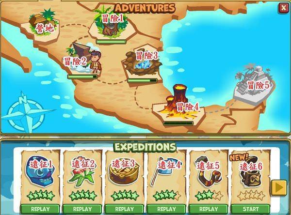 Adventure World, quest