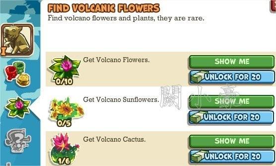 Adventure World, Find Volcanic Flowers