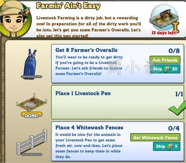 FarmVille, Farmin' Ain't Easy