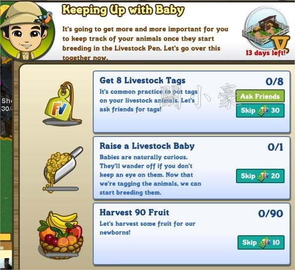 FarmVille, Keeping Up with Baby