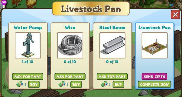 FarmVille, Livestock Pen