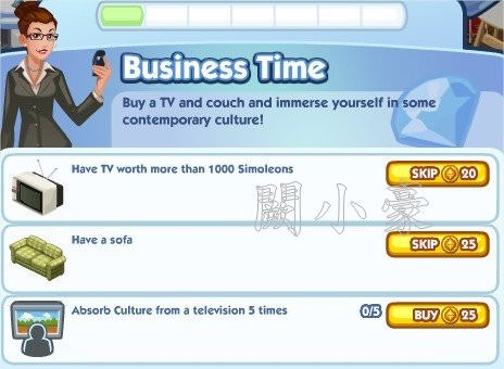 The Sims Social, Business Time