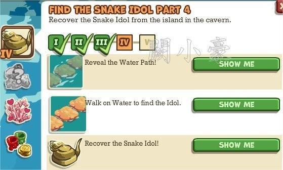 Adventure World, Find The Snake Idol Part 4