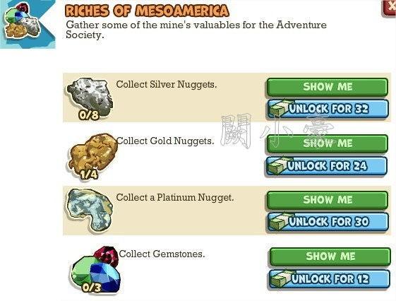 Adventure World, Riches Of Mesoamerica