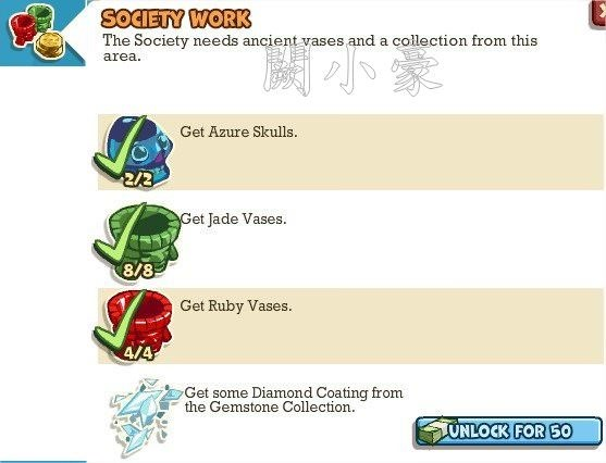 Adventure World, Society Work