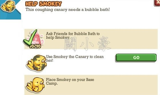 Adventure World, Help Smokey