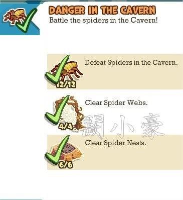 Adventure World, Danger In The Cavern